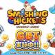 DMM GAMES、3vs3で行うリアルタイム対戦ゲーム『スマッシング・チキンズ』Android限定のクローズドβテストを開催中!