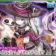 セガ、『ファンタシースターオンライン2es』でesスクラッチ「ゴーストハット with サステインロック」を配信開始