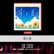 ブシロードとCraft Egg、『ガルパ』で8月21日に追加予定のカバー楽曲「青と夏」の一部を先行公開