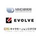 MMD研究所、2Dアニメーション制作のための「Spine」活用・実例セミナーを2月17日に開催 エボルブのデザインディレクター米原茂氏が登壇