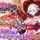 DMM GAMES、『御城プロジェクト:RE』で「バレンタインキャンペーン」を開催! 新城娘「 [バレンタイン ] 安土城 」(CV:大原さやか)も登場