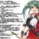 KADOKAWA富士見書房BC、公式ノベライズ作品「艦隊これくしょん -艦これ- 鶴翼の絆」を本日発売…戦記色の強いライトノベル作品に