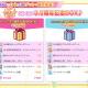"""ポニーキャニオンとhotarubi、『Re:ステージ!プリズムステップ』で超絶お得なリリース""""だいたい""""3.5周年記念BOXを販売開始!"""