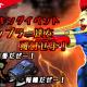 KADOKAWA、『METAL MAX FIREWORKS』でランキングイベント「グラップラー達を殲滅せよ!」と復刻イベント「テッド・ブロイラー襲来!!」を開催中