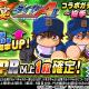KONAMI、『実況パワフルプロ野球』で「球宴 ダイヤのA actⅡコラボガチャ」投手および捕手を開催!