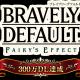 スクエニ、『ブレイブリーデフォルト フェアリーズエフェクト』で新章となるストーリー8章を解放!