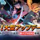 NGELGAMES、『ヒーローカンターレ』大型アップデート「アンリミテッド」を実施 新ストーリーや新ペアHEROを追加