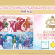 KLabとブロッコリー、『うたの☆プリンスさまっ♪ Shining Live』で3Dライブのアプリ最速先行抽選を実施!