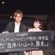 """日本最大級のプロジェクションマッピングで""""海洋都市ヨコハマ""""に「龍神バハムート」が襲来!? リハーサル上映会には小池美由さんの姿も"""