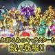 バンナム、『聖闘士星矢 シャイニングソルジャーズ』の「射手座 アイオロス【緑】」等を獲得できる事前登録CPを開始! 最新PVも公開
