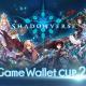 シーエー・モバイル、『シャドウバース』オンライントーナメント「GameWalletCUP2017」を7月9日開催!