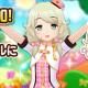 バンナム、『デレステ』で衣装「マーチング☆メロディーズ」の着用可能アイドルに「遊佐こずえ」を追加! イベントコミュの解放や営業コミュの追加も!