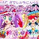 DeNA、「ハッカドール」にて「タツノコパズルヒーローズ×アイドルタイムズプリパラ」のコラボ記念応援キャンペーンを開催!