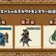 スクエニ、『星のドラゴンクエスト』で「スラリンガル」「キャプテン・クロウ」「かぜのせいれい」がSPスカウトモンスターとして登場決定!