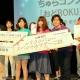 【SPAJAM2016】『おどROKU』を開発した「ちゅらゴンズ」が最優秀賞に輝く…「シリコンバレースペシャルツアー」など豪華賞品が贈呈