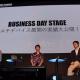 『刀剣乱舞』や『神姫PROJECT』はPC・スマホ展開でMAUが一段上昇…DMM「マルチデバイス展開の実績大公開」ステージをレポート