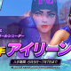 クッキース、『シティダンク2』でSG新選手「アイリーン」登場! 「クイックサイドステップ」のスキル持ち