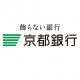 京都銀行、「京銀・東証イノベーションピッチ2020」への参加企業を募集開始