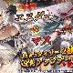 Kakao GamesとNGELGAMES、『ロードオブダイス』に新★5ダイサー「エスダー」が登場! 「ヌヤカ」の新スキンを実装