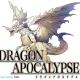 DMMゲームズ、王道ファンタジーRPG『ドラゴンアポカリプス』の事前登録を開始 登録者数5万人突破でSR確定チケットがもらえる