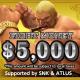 SNK、世界最大規模の格闘ゲーム大会「Evolution Championship Series 2018」で『KOF XIV』のサイドトーナメントに賞金$5,000を提供