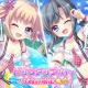 ポニーキャニオンとhotarubi、『Re:ステージ!プリズムステップ』で水着姿の限定☆4を配信開始!