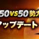 WEMADE SERVICE、『イカロスM』で最大50人vs50人のバトルコンテンツ「勢力戦 -赤月の襲撃」追加を含むアップデートを実施!