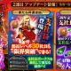 DMM GAMES、『かんぱに☆ガールズ』にて最終昇進「支社長」を実装! 新たなクラス特性「クレリック」も追加