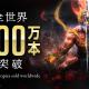 コーエーテクモ、ダーク戦国アクションRPG『仁王2』全世界販売本数が200万本突破! シリーズ累計も500万本超え!