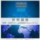 5rocks、ゲーム業界向けセミナー「世界基準 ~世界・日本でゲームを配信するということ~」を7/28に開催…エイリム高橋氏、King枝廣氏、AppAnnie桑水氏らが登壇