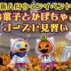 アソビモ、『イルーナ戦記オンライン』でハロウィン限定クエスト「お菓子とかぼちゃとゴースト見習い」を開催!