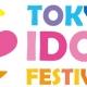 ブランジスタゲーム、『神の手』第29弾企画で世界最大のアイドルイベント「東京アイドルフェスティバル2017」とのコラボ企画を実施