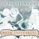 ポケラボとスクエニ、『シノアリス』でクリスマスのジョブが登場するイベントを12月中旬より開催
