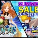 Netmarble Games、『セブンナイツ』で期間限定の「宝石ガチャ」や衣装の割引キャンペーン「サマーセール」を開催!