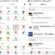 ヤフー、ヤマト運輸の「クロネコID」と連携 「Yahoo! JAPAN」アプリなどで通知の受信が可能に