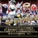 バンダイナムコゲームスとバンダイ、『仮面ライダー ブレイクジョーカー』でバトルイベント「第7回BJランキング」を近日開催
