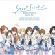 クリエイティブフロンティア、『アイドルコネクト-AsteriskLive-』主題歌CD『Star*Trine』をゲーマーズで8月18日より発売
