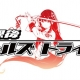 【AnimeJapan2016】エイチーム、2016年初夏リリース予定の覚醒少女バトルRPG『放課後ガールズトライブ』が「AnimeJapan 2016」に出展