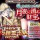 ディ・テクノ、『一騎当千~Straight Striker~』にて期間限定で「☆5趙雲子龍」がもらえるイベント「探偵闘士物語」を開催