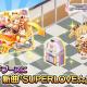 バンナム、『デレステ』で楽曲「SUPERLOVE☆」をルームのサウンドブースに追加
