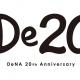 2019年 年頭所感(株式会社ディー・エヌ・エー南場智子会長、守安功社長) 「20周年に寄せて」