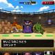スクエニ、『DQMスーパーライト』に今後実装される対戦システム「闘技場」のゲーム画面と詳細を公開!「闘技場」は段階を分けて実装される