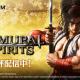 SNK、『SAMURAI SPIRITS』Steam版と「天草四郎時貞」を配信開始!