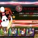スクエニ、『ランガン キャノンボール』が「ROUND1」とコラボイベントを開催 ログインボーナスで「ピン太・たま子」が手に入る!
