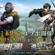 NetEase Games、『荒野行動』×『進撃の巨人』コラボ第1弾をスタート! 立体機動装置やコラボ衣装、巨人マスクが登場!