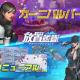 Skymoons、『放置艦隊』でゲーム全体UIをリニューアル 保護艦「アキテーヌ級」、潜水艦「シーウルフ級」が新登場