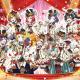 ブシロードとKLab、『ラブライブ!スクフェス』のリアルイベント「スクフェス感謝祭 2018~Go!Go!シャンシャンランド~ in 大阪」の新情報を公開!