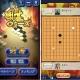HEROZ、世界トップレベルのAIを搭載した囲碁アプリ『囲碁ウォーズ』をリリース…無料でオンライン対戦が楽しめる