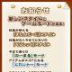 シフォン、ジャンプアクションゲーム『たまうさジャンプ!』の新機能を発表!「すたんだーどスタイル」でキャラごとのスキルの使用も!