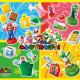 マクドナルド、ハッピーセット「スーパーマリオ」を12月20日から販売開始! 年末年始を盛り上げるミニゲームが勢揃い!